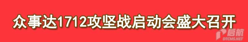 萝卜视频下载网站